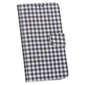 KYV37 Qua phone キュア フォン au エーユー 手帳型 スマホ カバー カバー レザー ケース 手帳タイプ フリップ ダイアリー 二つ折り 革 チェック 青 白 012394