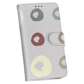 SO-03F Xperia Z2 エクスペリア so03f docomo ドコモ カバー 手帳型 レザー ケース 手帳タイプ フリップ ダイアリー 二つ折り 革 丸 水玉 グレー 012547
