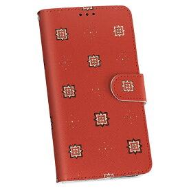 iPod touch 7(2019)/6(2015) アイポッドタッチ 第7世代 第6世代 対応 ケース 手帳型 スマホ カバー カバー レザー ケース 手帳タイプ フリップ ダイアリー 二つ折り 革 012553 赤 四角 模様