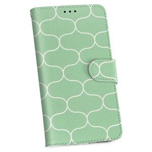SCG01 Galaxy S20 5G ギャラクシー エストゥエンティ ファイブジー scg01 エーユー au 手帳型 スマホ カバー カバー レザー ケース 手帳タイプ フリップ ダイアリー 二つ折り 革 012559 模様 柄 緑