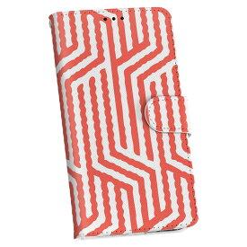 SO-03F Xperia Z2 エクスペリア so03f docomo ドコモ カバー 手帳型 レザー ケース 手帳タイプ フリップ ダイアリー 二つ折り 革 赤 柄 模様 012563