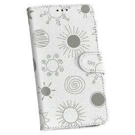 SO-03F Xperia Z2 エクスペリア so03f docomo ドコモ カバー 手帳型 レザー ケース 手帳タイプ フリップ ダイアリー 二つ折り 革 太陽 モノトーン グレー 012573