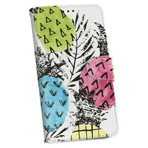 SHV31 AQUOS SERIE mini アクオスセリエ ミニ au エーユー 手帳型 スマホ カバー カバー レザー ケース 手帳タイプ フリップ ダイアリー 二つ折り 革 012580 パイナップル カラフル 葉