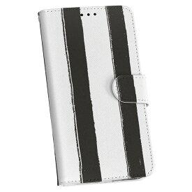 402SO Xperia Z4 エクスペリア softbank ソフトバンク スマホ カバー 手帳型 カバー レザー ケース 手帳タイプ フリップ ダイアリー 二つ折り 革 ストライプ モノトーン 白黒 012613