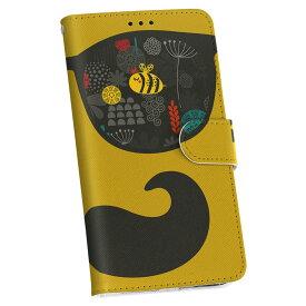 SO-03F Xperia Z2 エクスペリア so03f docomo ドコモ カバー 手帳型 レザー ケース 手帳タイプ フリップ ダイアリー 二つ折り 革 サングラス ヒゲ 黄色 012748