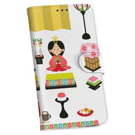 ZenFone Go ZB551KL simfree SIMフリー 手帳型 スマホ カバー レザー ケース 手帳タイプ フリップ ダイアリー 二つ折り 革 012859 ひな祭り 和 節句