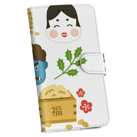 ZenFone Go ZB551KL simfree SIMフリー 手帳型 スマホ カバー レザー ケース 手帳タイプ フリップ ダイアリー 二つ折り 革 012872 節分 鬼 豆