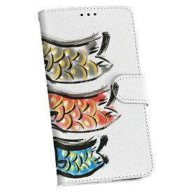 ZenFone Go ZB551KL simfree SIMフリー 手帳型 スマホ カバー レザー ケース 手帳タイプ フリップ ダイアリー 二つ折り 革 012891 こいのぼり 節句 こどもの日