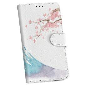 LGV33 Qua phone PX キュア フォン lgv33 au エーユー 手帳型 レザー 手帳タイプ フリップ ダイアリー 二つ折り 革 012914 富士山 桜 日本