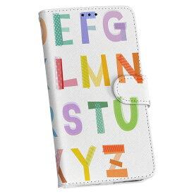 ZenFone Go ZB551KL simfree SIMフリー 手帳型 スマホ カバー レザー ケース 手帳タイプ フリップ ダイアリー 二つ折り 革 013170 アルファベット 英語