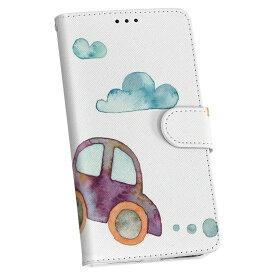 ZenFone Go ZB551KL simfree SIMフリー 手帳型 スマホ カバー レザー ケース 手帳タイプ フリップ ダイアリー 二つ折り 革 013191 車 飛行機 絵