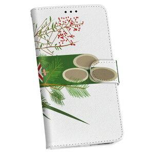 SCV46 Galaxy A20 ギャラクシー エートゥエンティ scv46 au エーユー 手帳型 スマホ カバー カバー レザー ケース 手帳タイプ フリップ ダイアリー 二つ折り 革 013197 門松 正月 緑