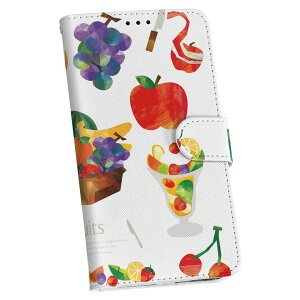606SH AQUOS ea softbank ソフトバンク 手帳型 スマホ カバー カバー レザー ケース 手帳タイプ フリップ ダイアリー 二つ折り 革 果物 リンゴ バナナ 013235