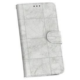 iphone8plus iphone 8 plus アイフォーン softbank ソフトバンク 手帳型 スマホ カバー レザー ケース 手帳タイプ フリップ ダイアリー 二つ折り 革 グレー 大理石 模様 013295