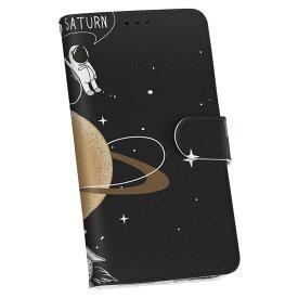 LGV33 Qua phone PX キュア フォン lgv33 au エーユー 手帳型 レザー 手帳タイプ フリップ ダイアリー 二つ折り 革 013340 宇宙 惑星 星