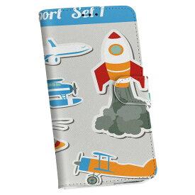 F-04K arrows Be アローズ ビー f04k docomo ドコモ 手帳型 スマホ カバー カバー レザー ケース 手帳タイプ フリップ ダイアリー 二つ折り 革 013391 乗り物 飛行機 ロケット