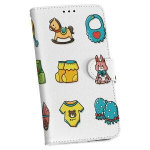 iphone7 iphone 7 アイフォーン softbank au docomo ソフトバンク 手帳型 スマホ カバー カバー レザー ケース 手帳タイプ フリップ ダイアリー 二つ折り 革 013486 赤ちゃん おもちゃ 積み木