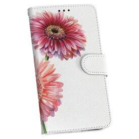 LGV33 Qua phone PX キュア フォン lgv33 au エーユー 手帳型 レザー 手帳タイプ フリップ ダイアリー 二つ折り 革 013498 花 ピンク 植物