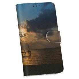 SC-02J Galaxy S8 ギャラクシー s8 docomo ドコモ 手帳型 スマホ カバー カバー レザー ケース 手帳タイプ フリップ ダイアリー 二つ折り 革 写真 海 空 013534