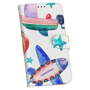 iphone7 iphone 7 アイフォーン softbank au docomo ソフトバンク 手帳型 スマホ カバー カバー レザー ケース 手帳タイプ フリップ ダイアリー 二つ折り 革 013609 おもちゃ キッズ 子供