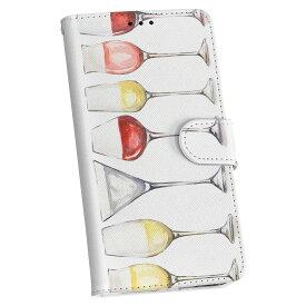 iphone XR iPhone 10r アイフォーン エックスアール テンアール iphonexr softbank docomo au 手帳型 スマホ カバー レザー ケース 手帳タイプ フリップ ダイアリー 二つ折り 革 013713 おしゃれ ワイン お酒