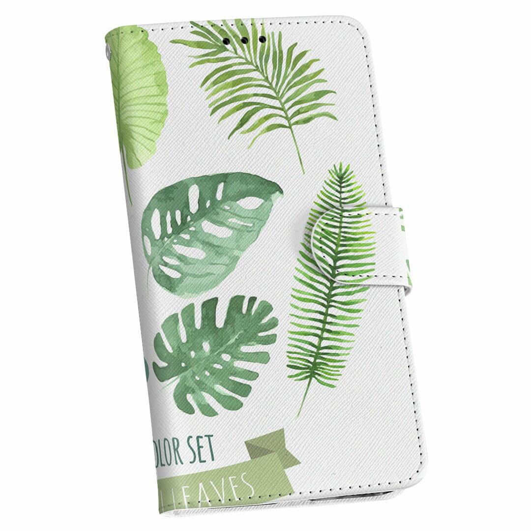 HTV33 HTC U11 エイチティーシー ユーイレブン htv33 au エーユー 手帳型 スマホ カバー 全機種対応 あり カバー レザー ケース 手帳タイプ フリップ ダイアリー 二つ折り 革 013742 リーフ トロピカル 緑