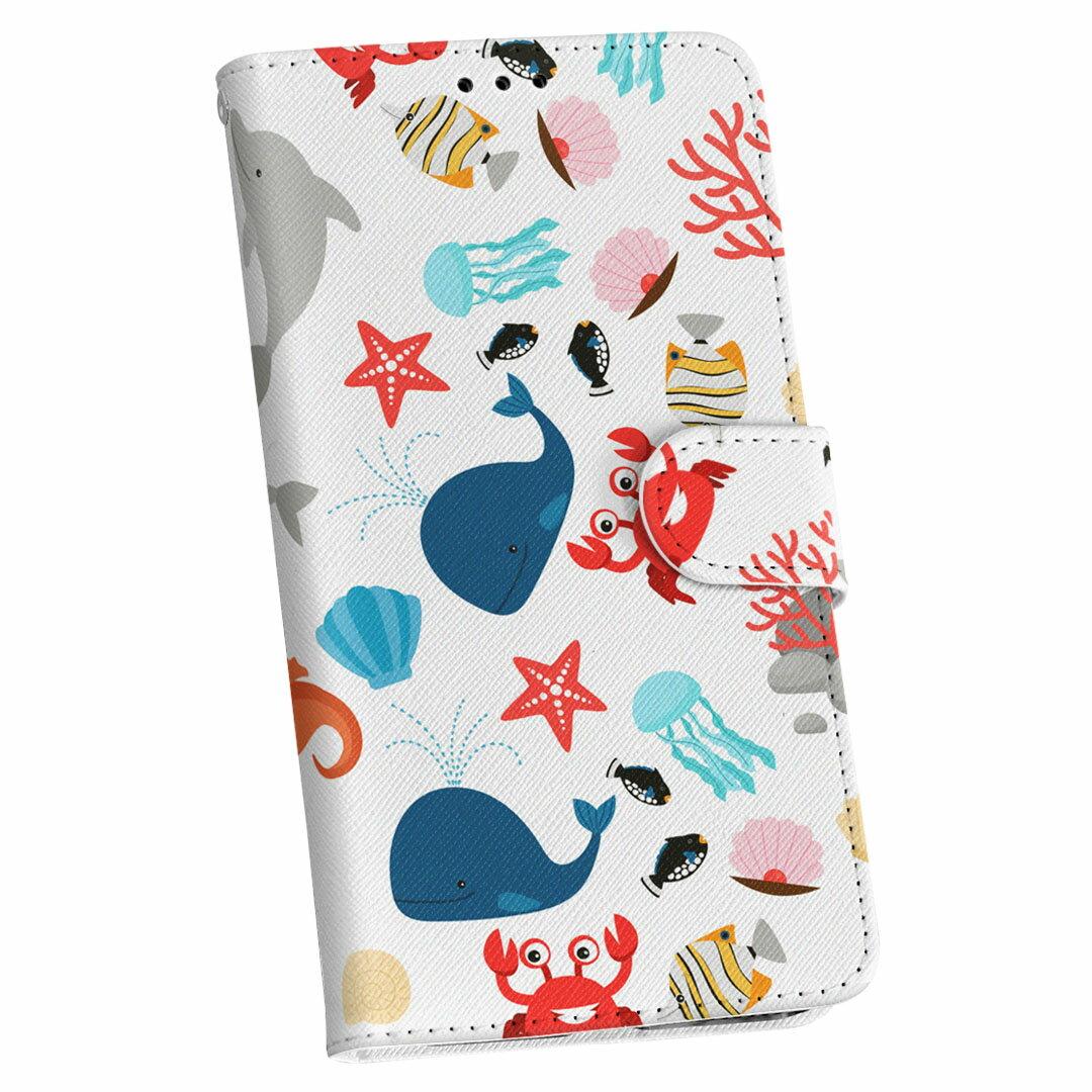 HTV33 HTC U11 エイチティーシー ユーイレブン htv33 au エーユー 手帳型 スマホ カバー 全機種対応 あり カバー レザー ケース 手帳タイプ フリップ ダイアリー 二つ折り 革 013743 海 アニマル 夏