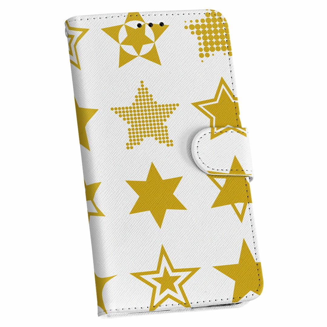 HTV33 HTC U11 エイチティーシー ユーイレブン htv33 au エーユー 手帳型 スマホ カバー レザー ケース 手帳タイプ フリップ ダイアリー 二つ折り 革 013748 星 模様 黄色