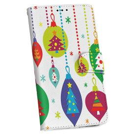 iPhone12 mini 5.4インチ 専用 ケース 手帳型ケース アイフォン12 mini 用カバー igcase 各キャリア対応 スマコレ 013763 クリスマス カラフル ツリー