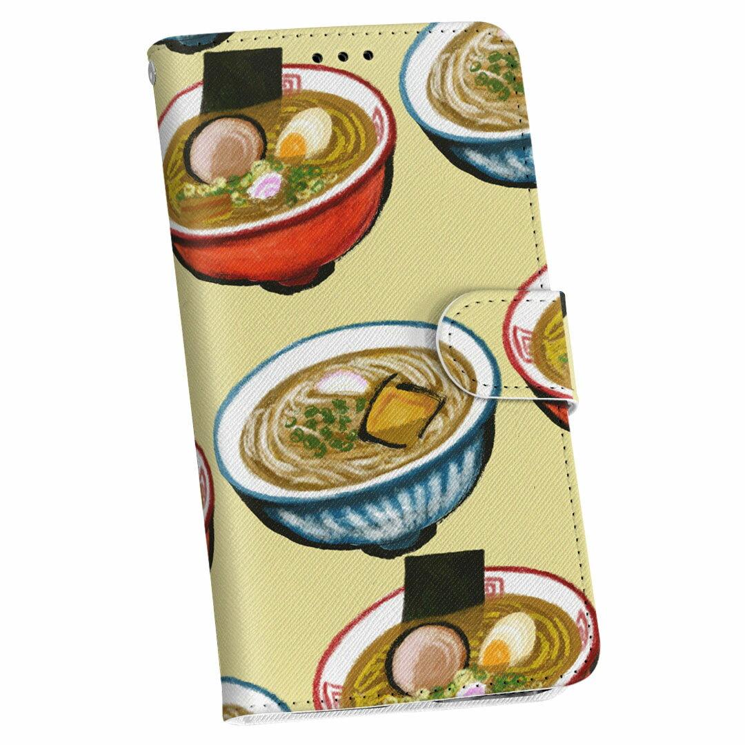 SC-03K Galaxy S9+ ギャラクシー エスナインプラス sc03k docomo ドコモ 手帳型 スマホ カバー 全機種対応 あり カバー レザー ケース 手帳タイプ フリップ ダイアリー 二つ折り 革 014004 食べ物 ラーメン
