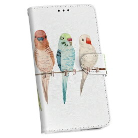 ZenFone Go ZB551KL simfree SIMフリー 手帳型 スマホ カバー レザー ケース 手帳タイプ フリップ ダイアリー 二つ折り 革 014042 鳥 インコ アニマル