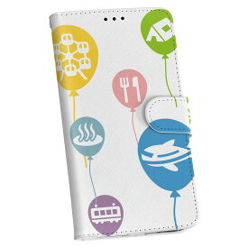 ZenFone Go ZB551KL simfree SIMフリー 手帳型 スマホ カバー レザー ケース 手帳タイプ フリップ ダイアリー 二つ折り 革 014087 風船 カラフル