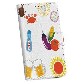 ZenFone Go ZB551KL simfree SIMフリー 手帳型 スマホ カバー レザー ケース 手帳タイプ フリップ ダイアリー 二つ折り 革 014098 海 夏 花火