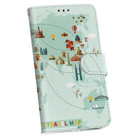 LGV33 Qua phone PX キュア フォン lgv33 au エーユー 手帳型 レザー 手帳タイプ フリップ ダイアリー 二つ折り 革 014129 世界地図 イラスト