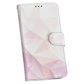 LGV33 Qua phone PX キュア フォン lgv33 au エーユー 手帳型 レザー 手帳タイプ フリップ ダイアリー 二つ折り 革 014147 模様 ピンク