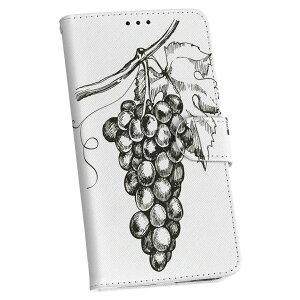 SC-03K Galaxy S9+ ギャラクシー エスナインプラス sc03k docomo ドコモ 手帳型 スマホ カバー レザー ケース 手帳タイプ フリップ ダイアリー 二つ折り 革 014232 ぶどう フルーツ 果物