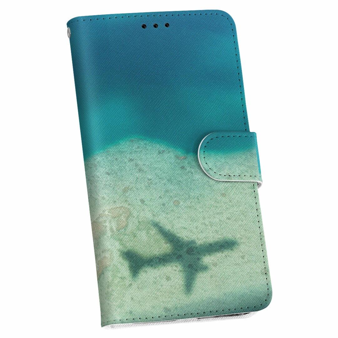 HTV33 HTC U11 エイチティーシー ユーイレブン htv33 au エーユー 手帳型 スマホ カバー 全機種対応 あり カバー レザー ケース 手帳タイプ フリップ ダイアリー 二つ折り 革 014374 飛行機 海 シルエット