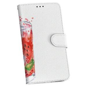 HUAWEI P9 Lite simfree SIMフリー HUAWEI P9Lite 手帳型 スマホ カバー レザー ケース 手帳タイプ フリップ ダイアリー 二つ折り 革 014593 飲み物 イラスト 色彩