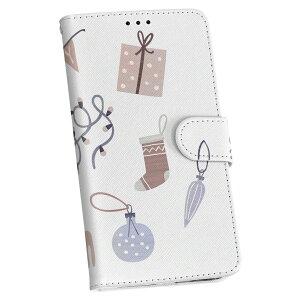 iphone7 iphone 7 アイフォーン softbank au docomo ソフトバンク 手帳型 スマホ カバー カバー レザー ケース 手帳タイプ フリップ ダイアリー 二つ折り 革 014653 プレゼント おもちゃ