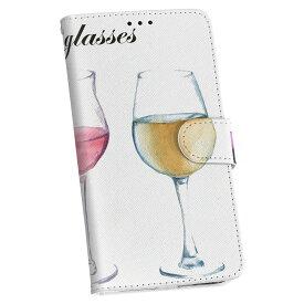 ZenFone Go ZB551KL simfree SIMフリー 手帳型 スマホ カバー レザー ケース 手帳タイプ フリップ ダイアリー 二つ折り 革 014756 グラス シャンパン 飲み物