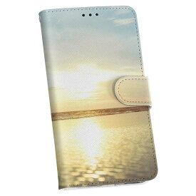 SC-02J Galaxy S8 ギャラクシー s8 docomo ドコモ 手帳型 スマホ カバー カバー レザー ケース 手帳タイプ フリップ ダイアリー 二つ折り 革 014897 景色 海 ヨガ 運動 夕日