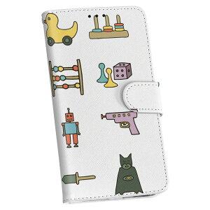iphone7 iphone 7 アイフォーン softbank au docomo ソフトバンク 手帳型 スマホ カバー カバー レザー ケース 手帳タイプ フリップ ダイアリー 二つ折り 革 014952 おもちゃ アイコン かわいい