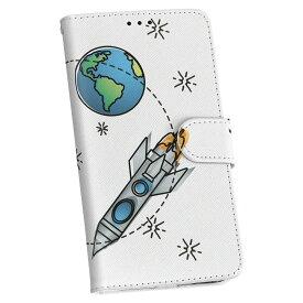 ZenFone Go ZB551KL simfree SIMフリー 手帳型 スマホ カバー レザー ケース 手帳タイプ フリップ ダイアリー 二つ折り 革 014953 宇宙 イラスト ロケット