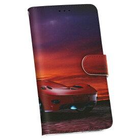 LGV33 Qua phone PX キュア フォン lgv33 au エーユー 手帳型 レザー 手帳タイプ フリップ ダイアリー 二つ折り 革 014992 景色 夜景 風景 写真 車