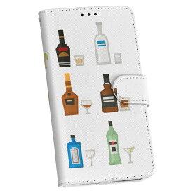 LGV33 Qua phone PX キュア フォン lgv33 au エーユー 手帳型 スマホ カバー カバー レザー ケース 手帳タイプ フリップ ダイアリー 二つ折り 革 015703 瓶 お酒 ワイン 飲み物