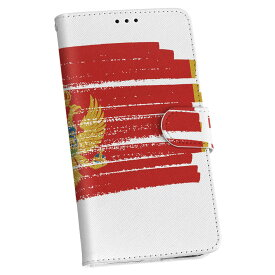 Xperia Ace II SO-41B エクスペリア so41b スマホケース スマホカバー ケース カバー 手帳型 手帳タイプ 革 igcase 018513 国旗 montenegro モンテネグロ