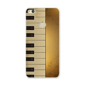 NOVA LITE huawei novalite simfree SIMフリー スマホ カバー ケース スマホケース スマホカバー PC ハードケース ピアノ 音楽 ゴールド クール 002549