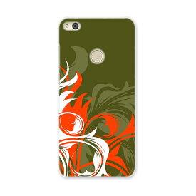 NOVA LITE huawei novalite simfree SIMフリー スマホ カバー ケース スマホケース スマホカバー PC ハードケース 植物 緑 グリーン 赤 レッド クール 007586