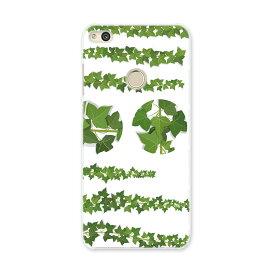 NOVA LITE huawei novalite simfree SIMフリー スマホ カバー ケース スマホケース スマホカバー PC ハードケース 植物 シンプル 緑 009601