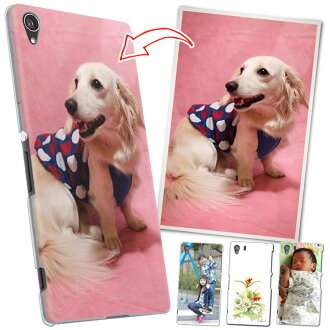 Smahocase all models make smahocase only one in the world with your photos! fully bespoke case iphone7 case iPhone7 xperia z5 cover notebook type and case smahocover xperia x performance cover X Performance so04h cover Galaxy s7 edge